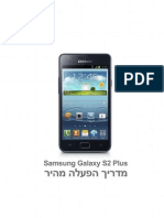 User Guide Galaxy S2 Plus