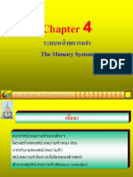 chapter04.ppt
