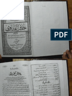 Kharul Fatawa Jild 5