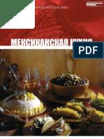 Кухни народов мира. Том 12 - Мексиканская кухня (2010)_cs