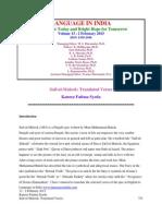 Saif-ul-malook.pdf