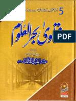 Fatawa Baharuloom Part 5