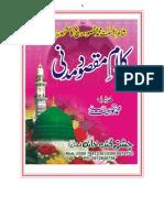 Kalam e Maqsood Madni 03007903711