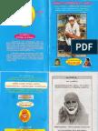 Sai Vrat Katha Book in Malayalam