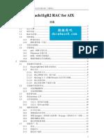 《在AIX6上安装Oracle11gR2的详细操作步骤》_55页.pdf