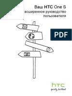 Learn Dghs Technical Manual Transfusion Medicine Pdf