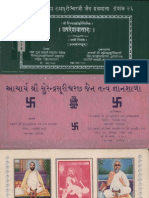 Jainism - Updeshprasad