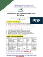 acompleteofficefingerprinttimeattendancesolution-111020135557-phpapp01