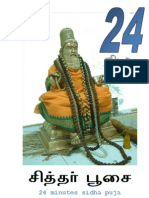 24 Nimida Sidhar Pusai in Tamil With English Transliteration