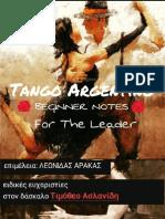 Tango σημειώσεις