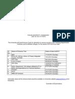 20121224165134-entrance-test_2