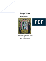 11 Jnanapana in English - Poothanam
