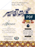 Guldasta e Tafaseer (Vol. 2) by Maulana Abdul Qayyum Muhajir Madni