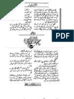 Pahari Ka Qaidi by Nimra Ahmed