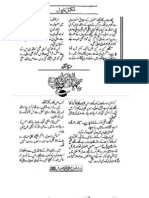 Mehr Un Nissa Novel By Nimra Ahmed Pdf