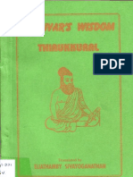 5337-Valluvar Wisdom Thirukkural