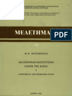 Macedonian Institutions under the Kings (by Miltiades B. Hatzopoulos)