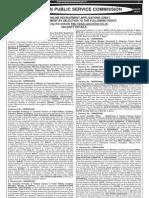 JWM.pdf