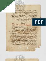 Hizb Al Bahr Old Text Original