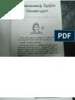 vinai.pdf
