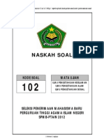 38 Soal Tes Wawasan Keislaman SPMB PTAIN 2012 No 19 21
