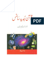 "The Qur,an & Modern Science (Urdu) By"" Dr, Zakir Naik"
