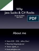 Why Java Sucks and Csharp Rocks