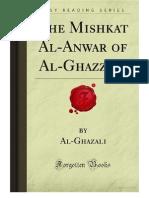 57897349 Mishkat Al Anwar