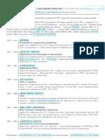 Rauf Aliev CV 2013 Rus COMPACT