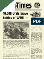 IMZ Ural History