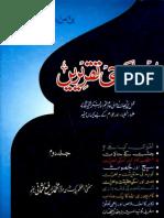 Islahi Taqreerain (Vol. 2) by Mufti Muhammad Rafi Usmani