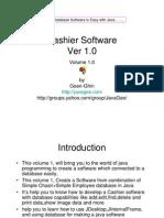 Goen Cashier Software