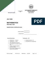2006 PKC Mathematica HSC Trial Exam