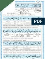 Quran Para 17