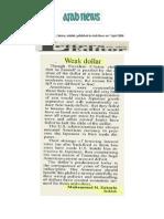 2006.04.07 - WEAK DOLLAR