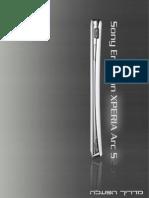 yMadari Sony E E Arc S UG