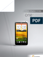 yMadari UG HTC One X