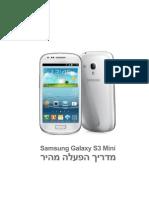 User Guide Galaxy S3 Mini