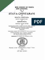 Stava Chintamani of Bhatta Narayana With Kshemarajas Comm KSTS X