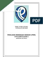 Pmr English Marking Criteria