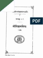Vigyana Bhairava KSTS VIII