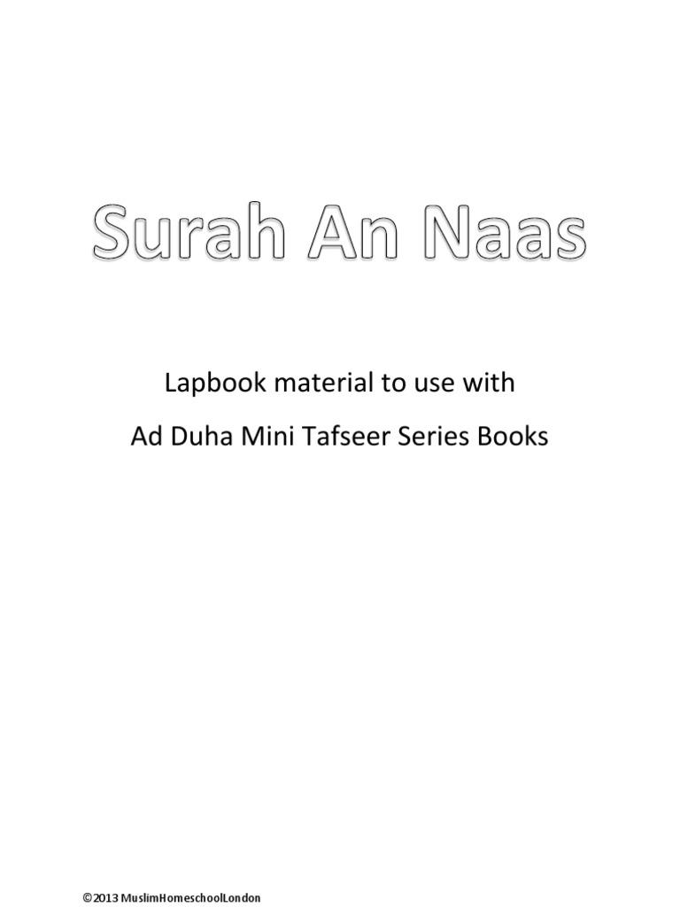 Childrens Ad Duha Surah An Naas Mini Tafseer Lapbook Material