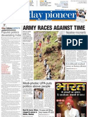 Epaper Delhi English Edition 23-06-2013   Leisure
