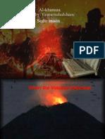 البركان للعبرة
