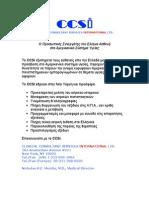 CCSI advertisement FINALFINAL.pdf