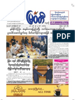 The Myawady Daily (24-6-2013)