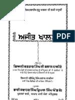 Ajit Khalsa (Itihas Khalsa No.2)