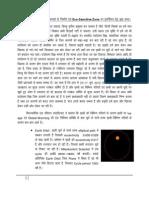 Climate Change in Uttarakhand