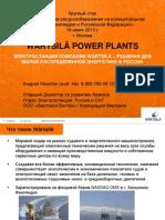 Презентация Вяртсиля_Андрей Никитин 18-06-2013.ppt