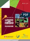 Handbook on Community Radio in Bangladesh,